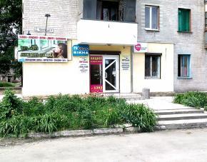 """Купить пластиковые окна и двери напротив ресторана""""Свояк"""", пр. Конституции, 6"""